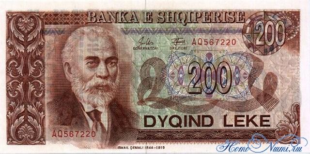http://homonumi.ru/pic/n/Albania/P-52-f.jpg