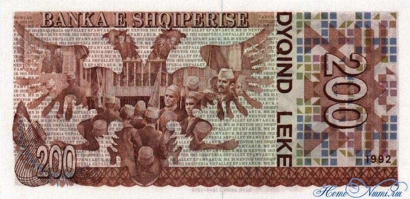 http://homonumi.ru/pic/n/Albania/P-52s-b.jpg