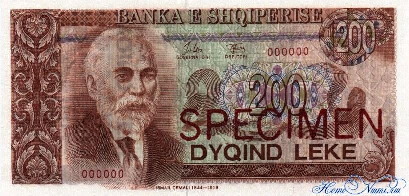 http://homonumi.ru/pic/n/Albania/P-52s-f.jpg