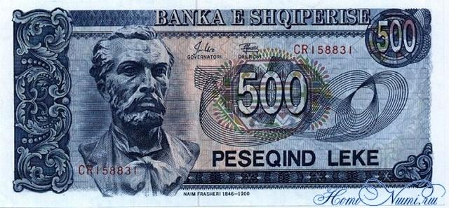 http://homonumi.ru/pic/n/Albania/P-53a-f.jpg
