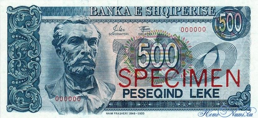 http://homonumi.ru/pic/n/Albania/P-53s-f.jpg