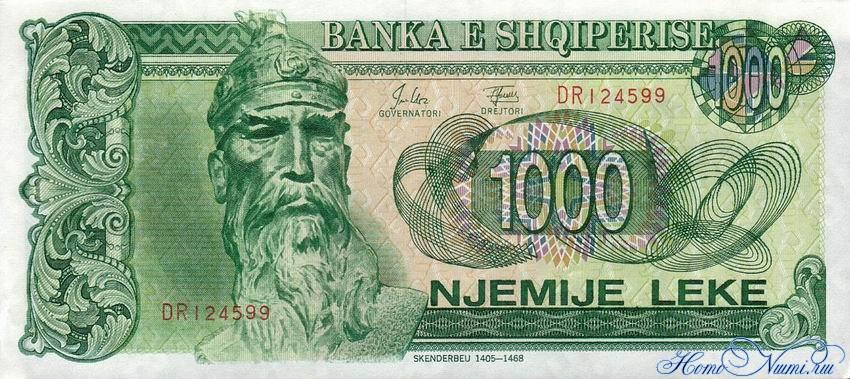 http://homonumi.ru/pic/n/Albania/P-54a-f.jpg