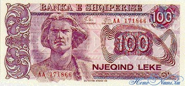 http://homonumi.ru/pic/n/Albania/P-55a-f.jpg