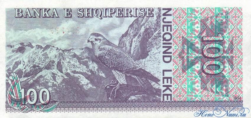 http://homonumi.ru/pic/n/Albania/P-55b-b.jpg