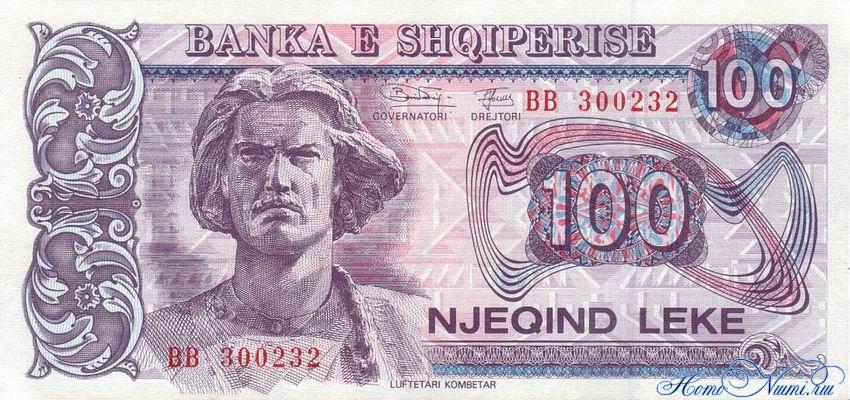 http://homonumi.ru/pic/n/Albania/P-55b-f.jpg