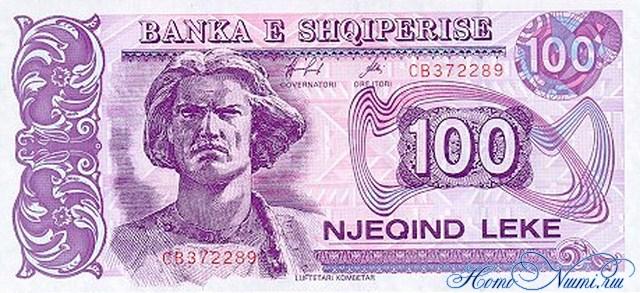 http://homonumi.ru/pic/n/Albania/P-55c-f.jpg