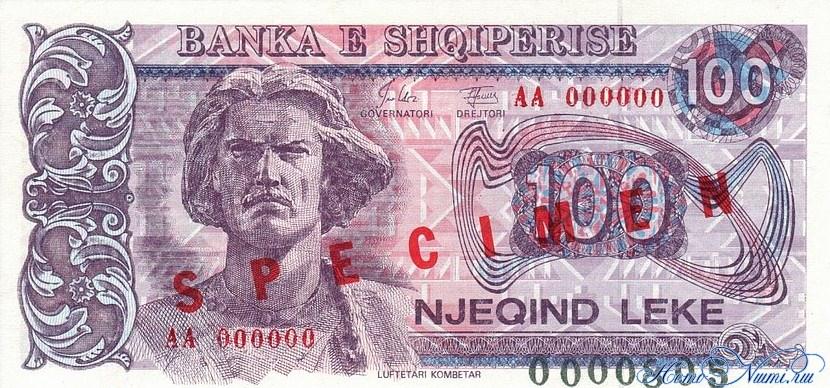http://homonumi.ru/pic/n/Albania/P-55s-f.jpg