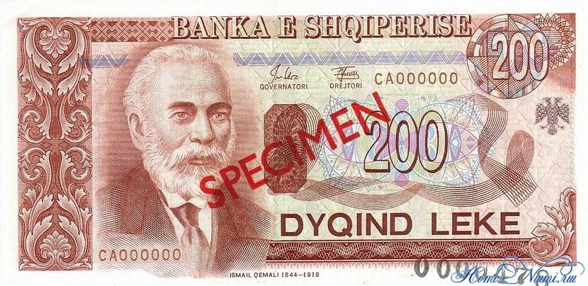 http://homonumi.ru/pic/n/Albania/P-56s-f.jpg