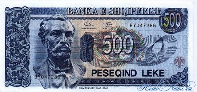 http://homonumi.ru/pic/n/Albania/P-57a-f.jpg
