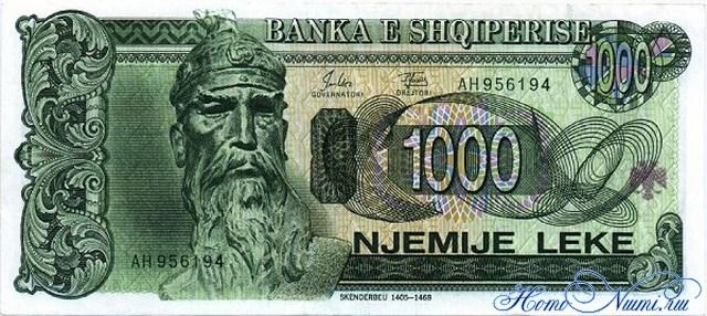 http://homonumi.ru/pic/n/Albania/P-58a-f.jpg