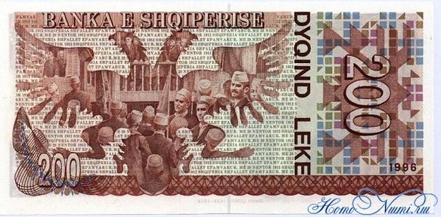 http://homonumi.ru/pic/n/Albania/P-59-b.jpg