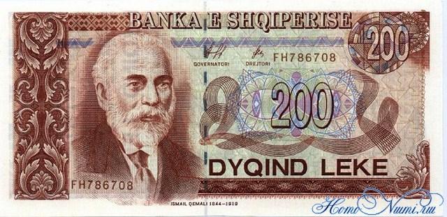 http://homonumi.ru/pic/n/Albania/P-59-f.jpg