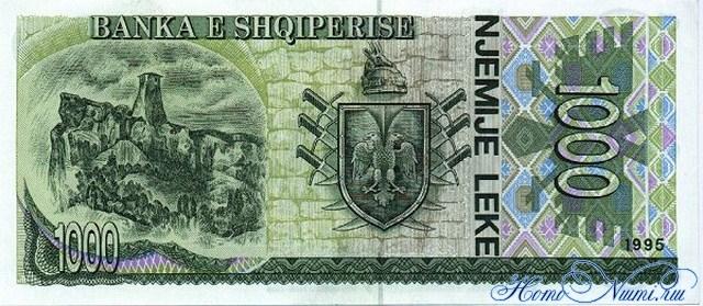 http://homonumi.ru/pic/n/Albania/P-61b-b.jpg