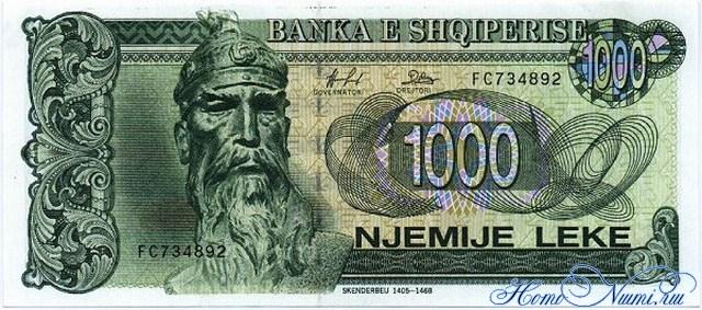 http://homonumi.ru/pic/n/Albania/P-61b-f.jpg