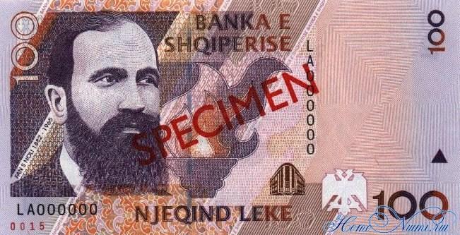 http://homonumi.ru/pic/n/Albania/P-62s-f.jpg
