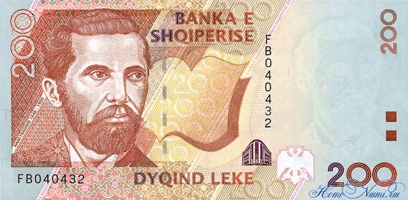 http://homonumi.ru/pic/n/Albania/P-63-f.jpg