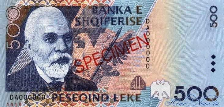 http://homonumi.ru/pic/n/Albania/P-64s-f.jpg