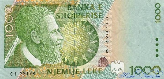 http://homonumi.ru/pic/n/Albania/P-65-f.jpg