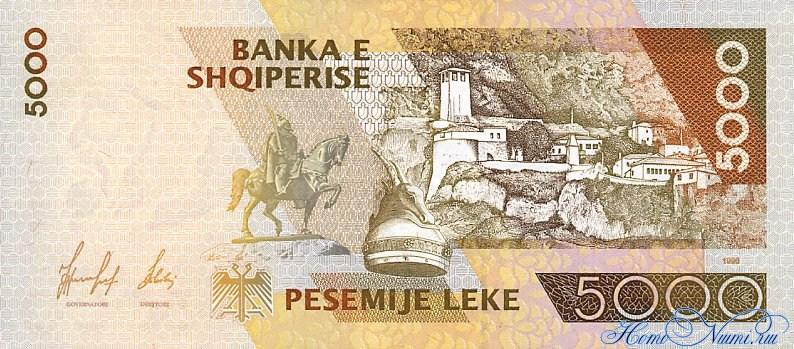 http://homonumi.ru/pic/n/Albania/P-66-b.jpg