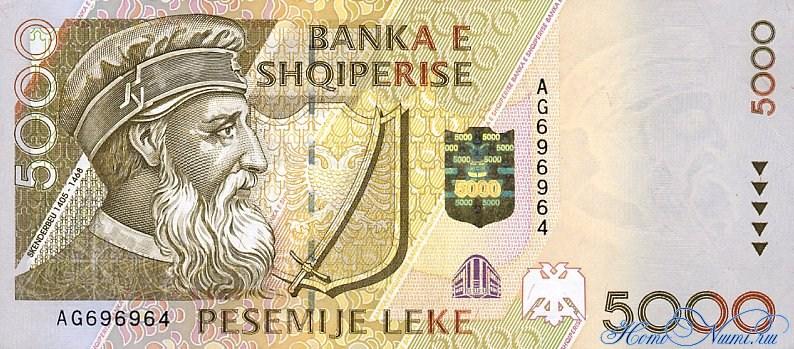 http://homonumi.ru/pic/n/Albania/P-66-f.jpg
