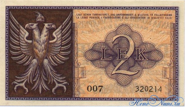 http://homonumi.ru/pic/n/Albania/P-9-b.jpg