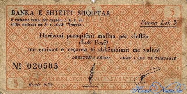 http://homonumi.ru/pic/n/Albania/P-FXNL-f.jpg