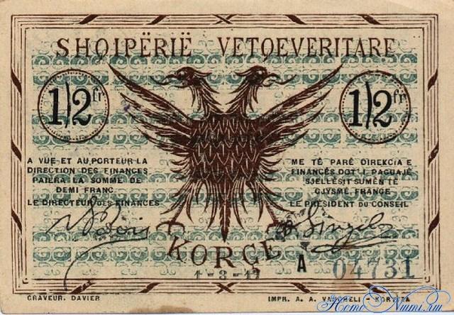 http://homonumi.ru/pic/n/Albania/P-S106-f.jpg