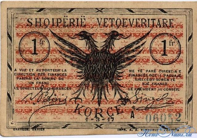 http://homonumi.ru/pic/n/Albania/P-S107-f.jpg