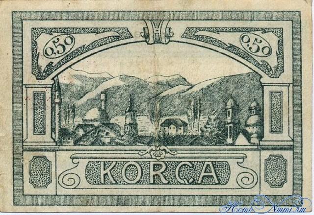 http://homonumi.ru/pic/n/Albania/P-S116-b.jpg