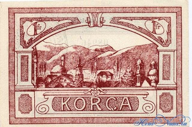 http://homonumi.ru/pic/n/Albania/P-S117-b.jpg