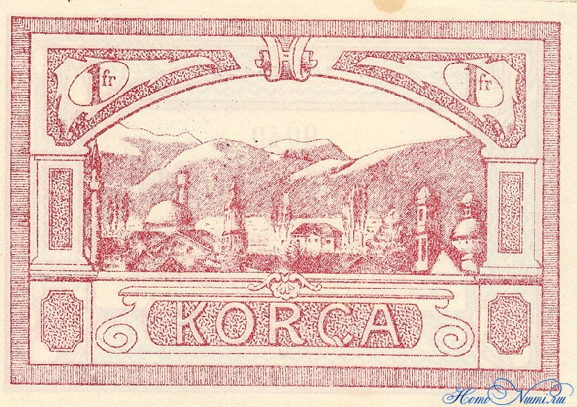 http://homonumi.ru/pic/n/Albania/P-S119-b.jpg