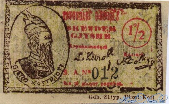 http://homonumi.ru/pic/n/Albania/P-S130a-f.jpg