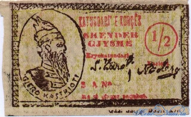 http://homonumi.ru/pic/n/Albania/P-S130r-f.jpg