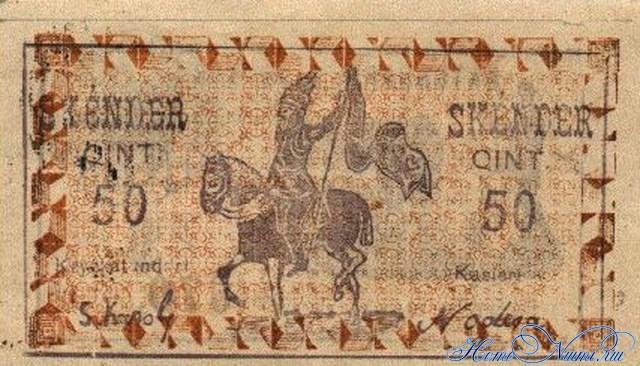 http://homonumi.ru/pic/n/Albania/P-S133-b.jpg