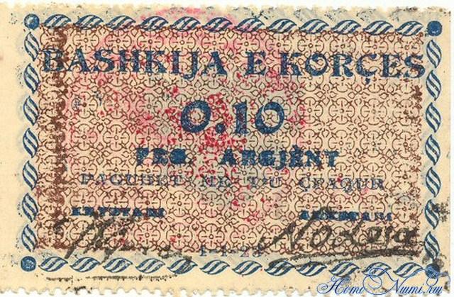 http://homonumi.ru/pic/n/Albania/P-S136-f.jpg