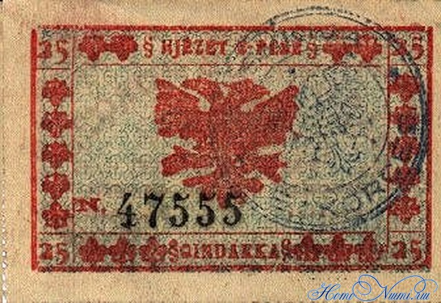 http://homonumi.ru/pic/n/Albania/P-S137-b.jpg