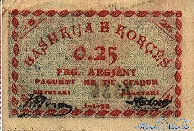 http://homonumi.ru/pic/n/Albania/P-S137-f.jpg