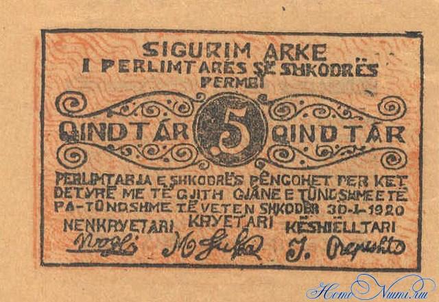 http://homonumi.ru/pic/n/Albania/P-S141a-f.jpg