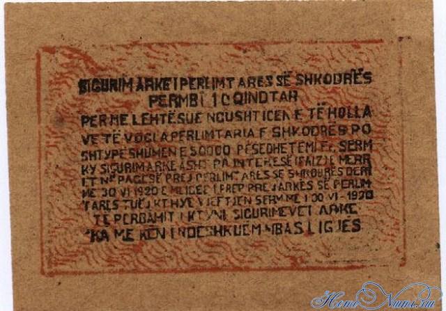 http://homonumi.ru/pic/n/Albania/P-S142-b.jpg