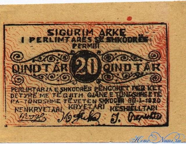 http://homonumi.ru/pic/n/Albania/P-S143-f.jpg