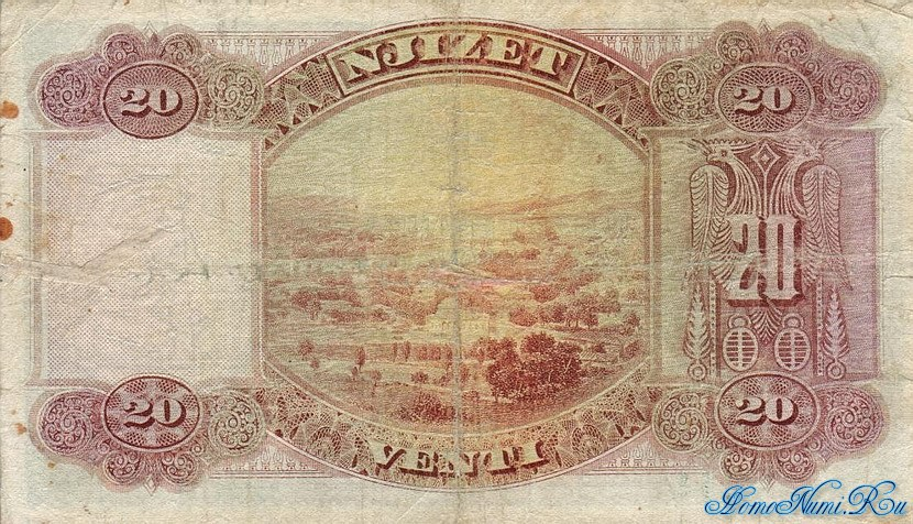 http://homonumi.ru/pic/n/Albania/add/P-12b-b-1.jpg