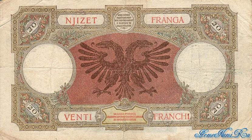 http://homonumi.ru/pic/n/Albania/add/P-13-b-1.jpg