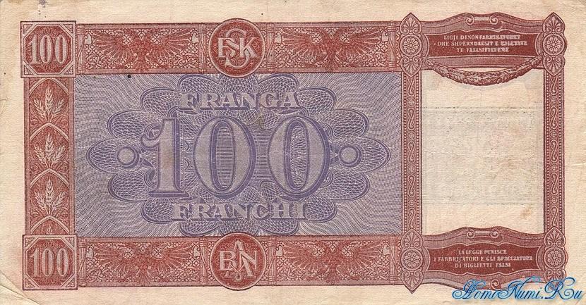 http://homonumi.ru/pic/n/Albania/add/P-14-b-1.jpg