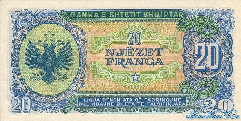 http://homonumi.ru/pic/n/Albania/add/P-17-b-1.jpg