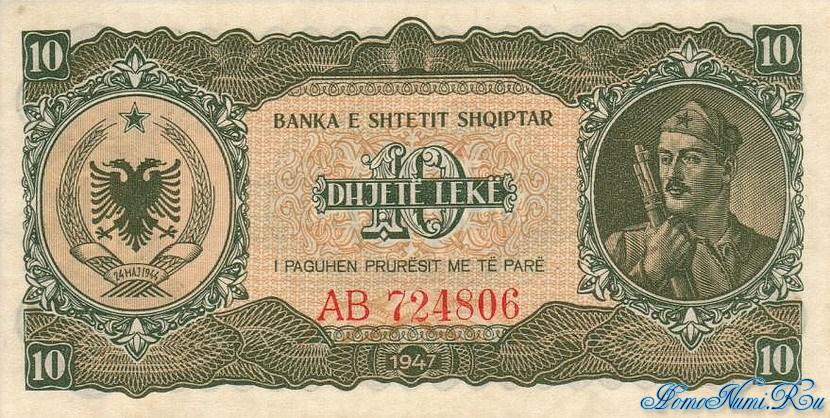 http://homonumi.ru/pic/n/Albania/add/P-19-f-1.jpg