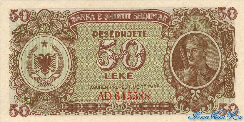 http://homonumi.ru/pic/n/Albania/add/P-20-f-1.jpg