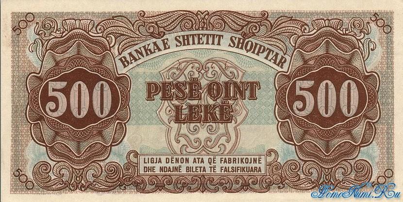 http://homonumi.ru/pic/n/Albania/add/P-22-b-1.jpg