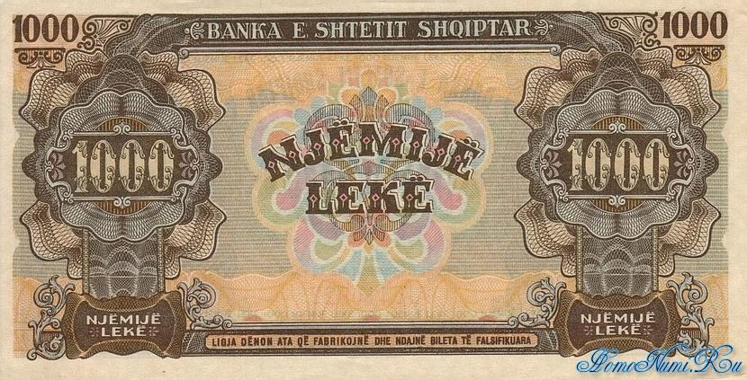 http://homonumi.ru/pic/n/Albania/add/P-23-b-1.jpg