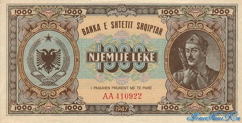 http://homonumi.ru/pic/n/Albania/add/P-23-f-1.jpg