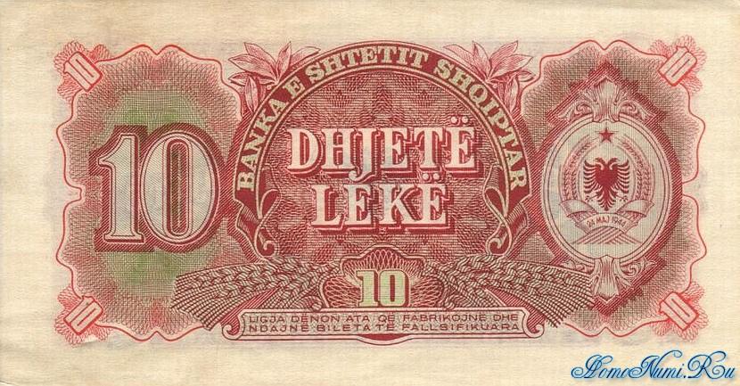 http://homonumi.ru/pic/n/Albania/add/P-24-b-1.jpg